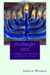 Birthright2012_240x160
